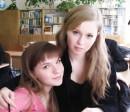 Юлька и Катя