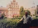 Университет Черновцы