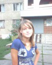 Мая однокласница
