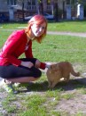 with a cat)