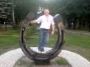в парке кованых фыгур.... щасливЫм буду!!!!!!
