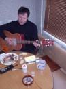 Играю на гитаре