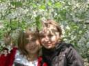 Моя систра с подругой
