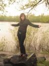 ооо....природа...супер)))))))))
