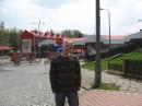 Польско-чешская граница