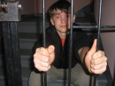 В тюрме