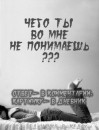 :)вопрос девушкам!