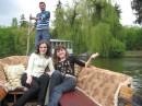 Гондола... какие песни нам пели)))
