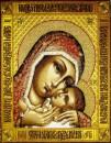 Корсуньская Богородица 2