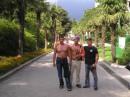 Гурзуф 2004