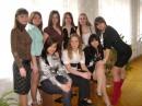 Мой класс!))