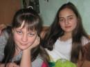это я с подругой