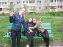 Я,Анька и наша любимая Катюха