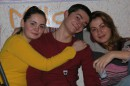 мои студенческие друзья