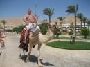 Я в Таба,Египет