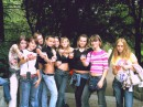 Это бЫлО Не зАбЫваЕЕЕммоее лееТоо )))))