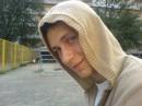 Это моё солнышко)))