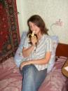кушаем бананасик.... ))))