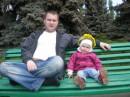 Я и моя дочь.