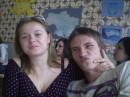 Аля и Пеня