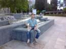 Ялта-2008