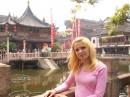 Шанхай, Старый город