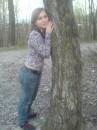 дерево...