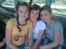 Я за вами буду скучать)))))))