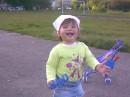 Моя любимая сестренка!