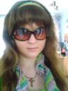Морская черепашка по имени Наташка с очками из Китая такая вот крутая