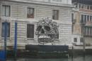 Венеция ++