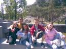 я с друзьями в парке Победы