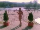 я на озері