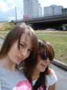 Аленко и Ми))