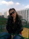На Колесе обозрения)