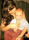 сестра с младшим сыном)))