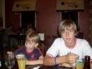 Это я и мой родной брат Иван