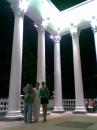 Батуми парк