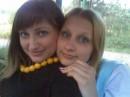 С КАтюхой