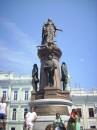 Екатерина 2, Князь Потемкинский и другие
