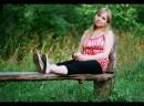Посиди со мной...