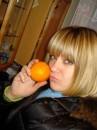 аппельсинъ))))))