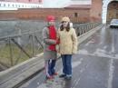 я с сестрой)))