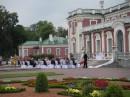 Свадьба во Дворце в Таллинне