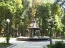 фонтан в Мариинском парке