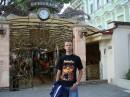 В Одессе