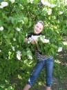 Я в Ботаническом саду!