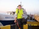 прогулка по мор вокзалу в Одессе
