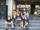 Наша банда