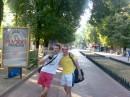 Утро в Одессе..))))